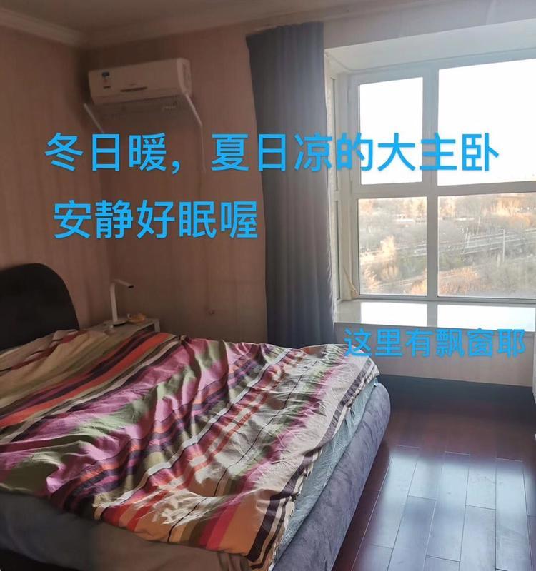 Beijing-Haidian-Line 5/8/13,🏠,2室1厅