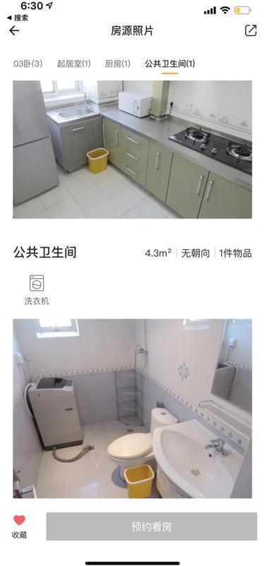 Beijing-Chaoyang-Long & Short Term,Sublet,LGBT Friendly 🏳️🌈,👯♀️