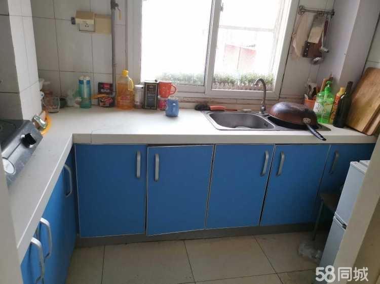 Beijing-Haidian-line 2,line 8,line 10,Long & Short Term,Seeking Flatmate,Sublet,Shared Apartment