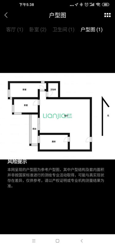 Beijing-Chaoyang-5号15号地铁站步行五分钟,3 rooms,Long & Short Term,Pet Friendly