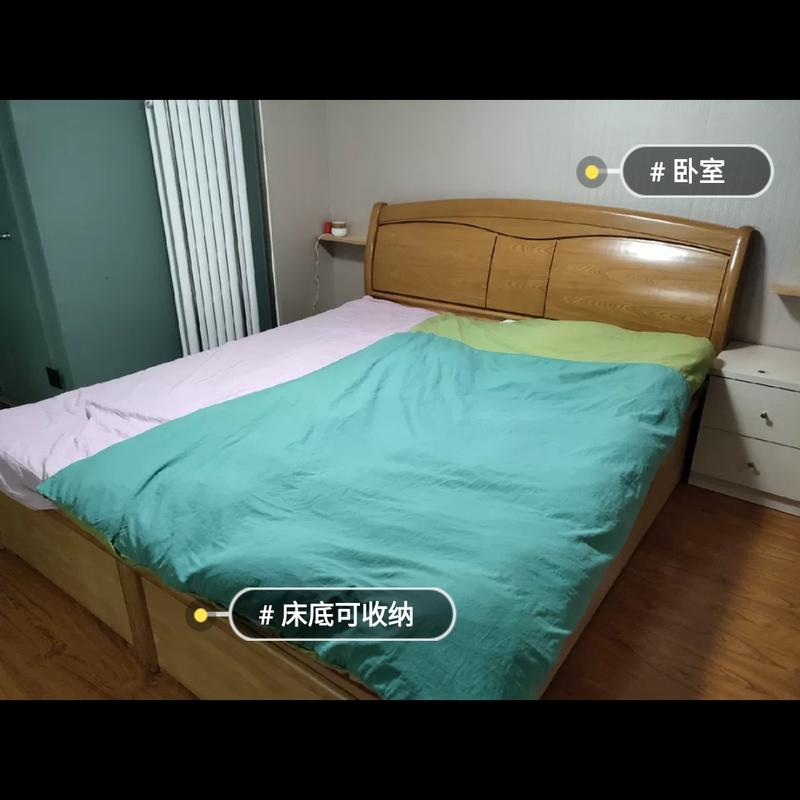Beijing-Shunyi-Long & Short Term,Single Apartment,🏠