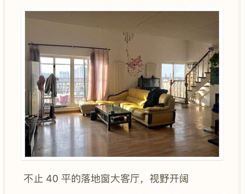 Beijing-Tongzhou-Shared Apartment,Pet Friendly,Long & Short Term,👯‍♀️