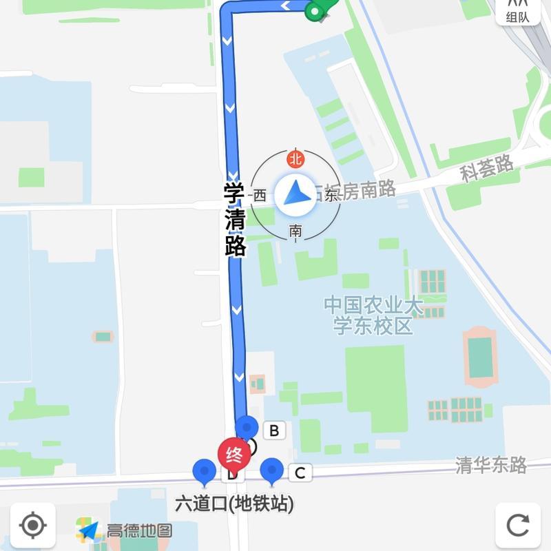 Beijing-Haidian-ByteDance,👯♀️,Line 16,Sublet