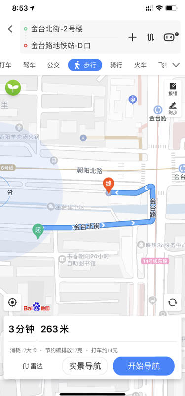 Beijing-Chaoyang-CBD ,Long & Short Term,Replacement,Single Apartment,Sublet