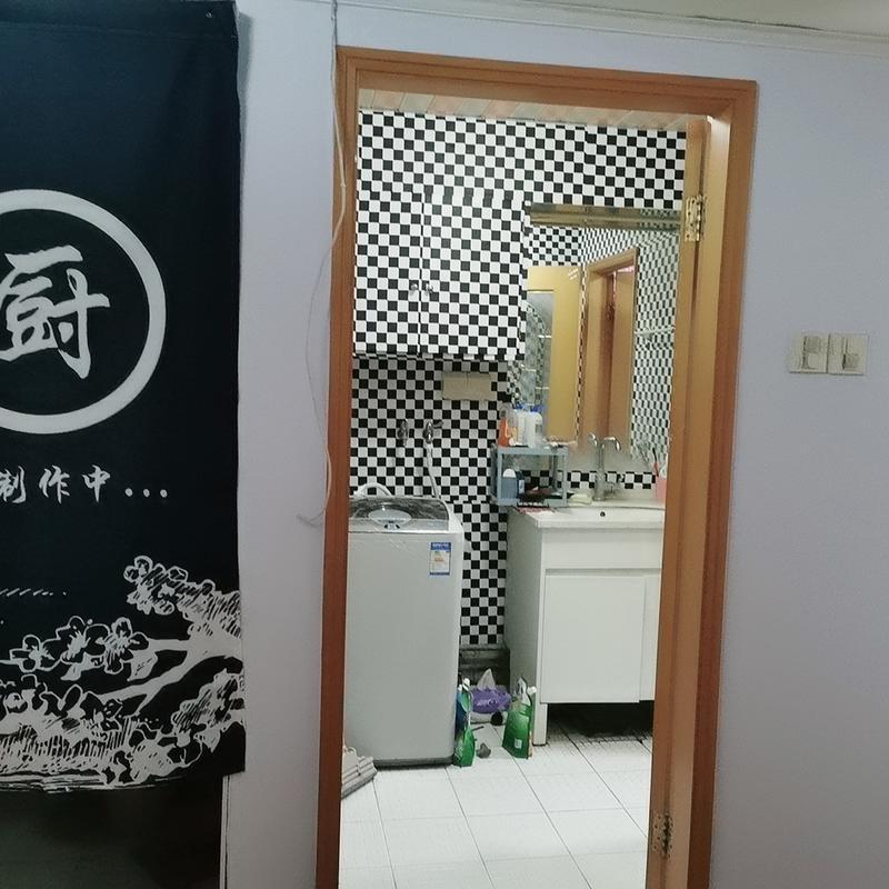 Beijing-Haidian-line 4,Long & Short Term,👯♀️