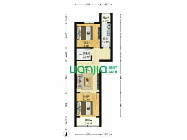 Beijing-Chaoyang-Shared Apartment,👯♀️,Seeking Flatmate