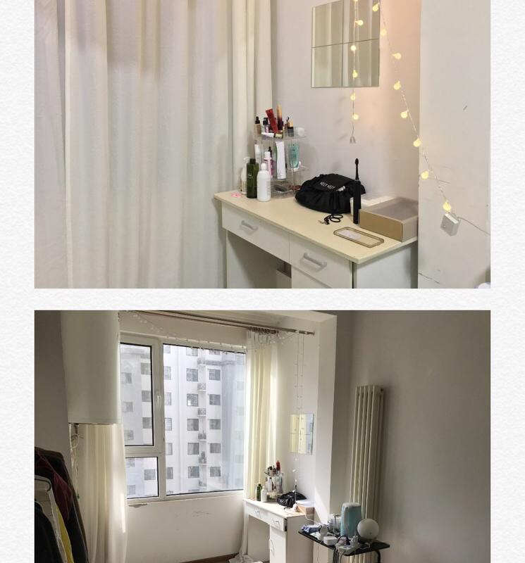 Beijing-Haidian-Shared Apartment,Replacement