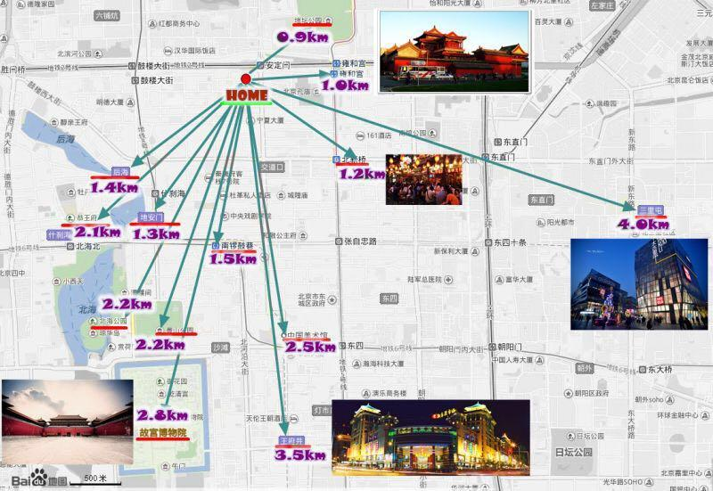 Beijing-Dongcheng-🏠,Hutong,Line 2,Downtown,Single Apartment