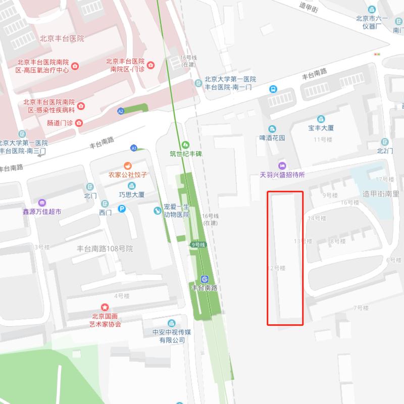 Beijing-Fengtai-👯♀️,Shared Apartment