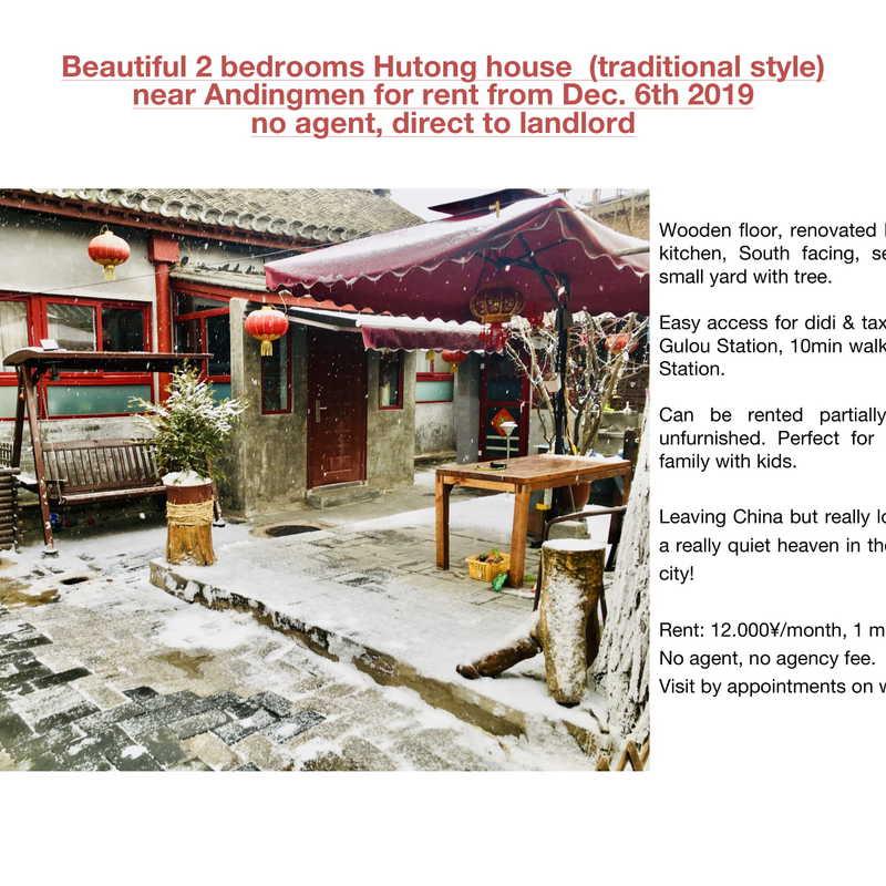 Beijing-Dongcheng-Replacement,LGBT Friendly 🏳️🌈