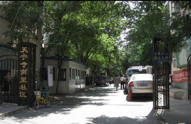 Beijing-Xicheng-Line 7,No agents bother,Long & Short Term,Single Apartment
