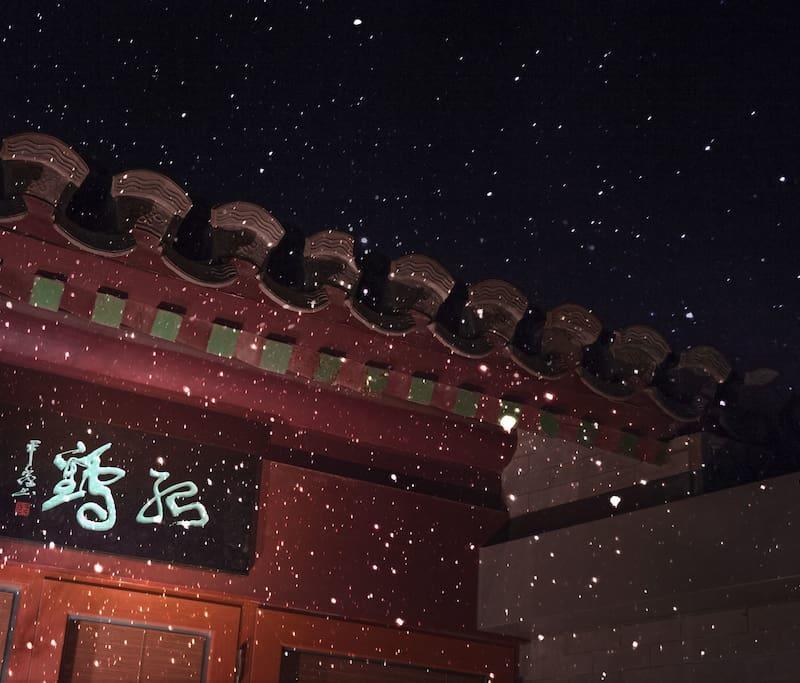 Beijing-Dongcheng-Hutong House,Long & Short Term,Short Term,Single Apartment,LGBT Friendly 🏳️🌈,Pet Friendly