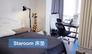 Beijing-Chaoyang-Line7,🏠,Long & Short Term,Single Apartment