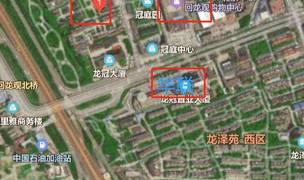 Beijing-Changping-Line 13,🏠,Long & Short Term,Shared Apartment