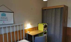 Beijing-Daxing-Line 4,Sublet,Replacement,Shared Apartment,LGBTQ Friendly