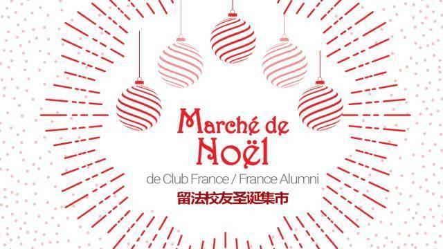 Marché Noël à Pékin