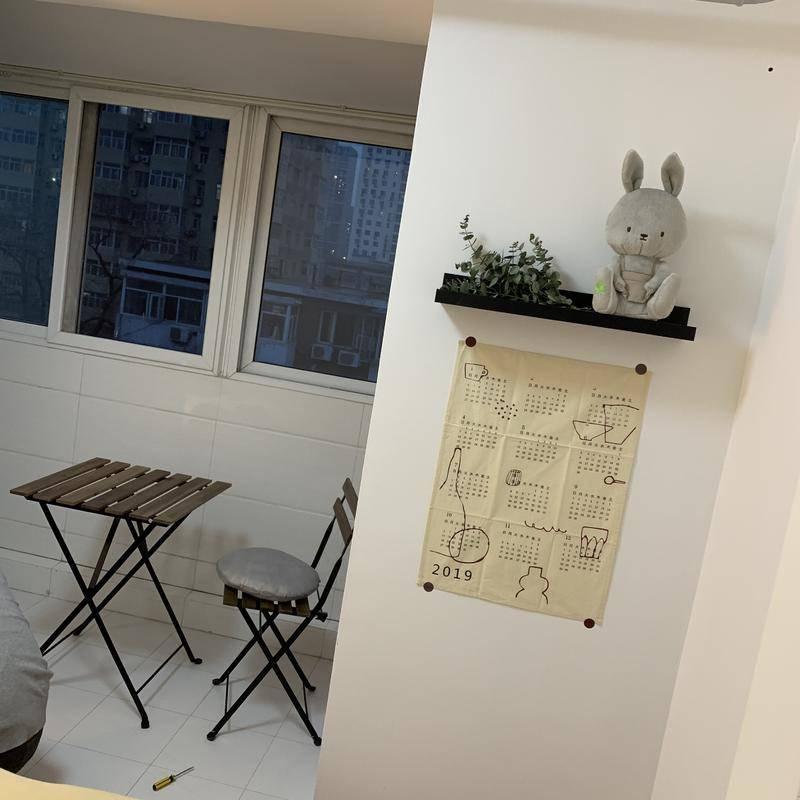 Beijing-Chaoyang-Shared Apartment,Long & Short Term,👯♀️