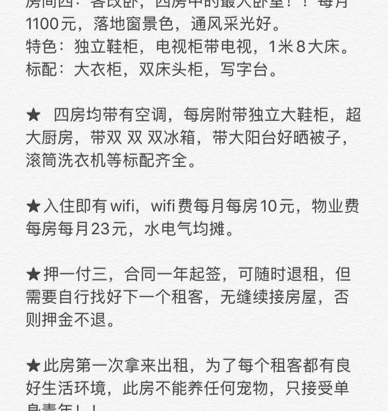 Beijing-Haidian-👯♀️